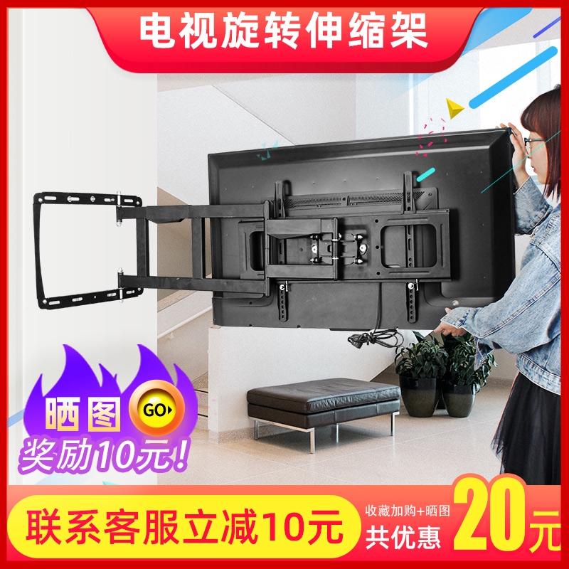 """วางทีวีแขวนทีวีหมุนกล้องส่องทางไกล90ทีวีแขวนผนังวงเล็บ32-70""""ข้าวฟ่างข้าวแดงTCLSkyworthขาแขวนทีวี"""