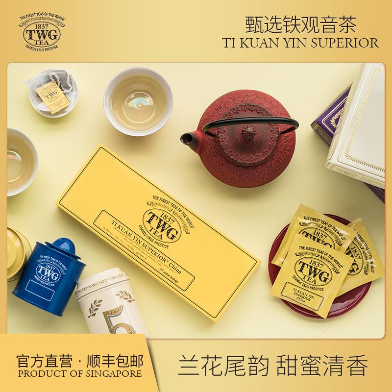TWG Tea เลือกเหล็กเจ้าแม่กวนอิมชาถุงชาถุงชาผ้าฝ้ายสิงคโปร์นำเข้าผ้าสักหลาดชา【ส่งครอบครัว】 mLQG