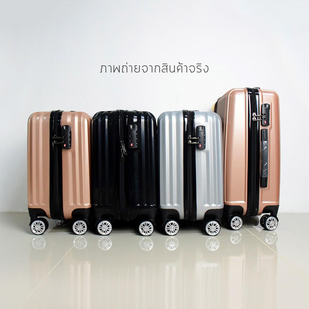 กระเป๋าเดินทางล้อลาก มีประกัน 1 ปี Silencer กระเป๋าเดินทาง ขนาด 18/20/24 นิ้ว วัสดุ ABS / ABS+PC กระเป๋าล้อลาก Luggage
