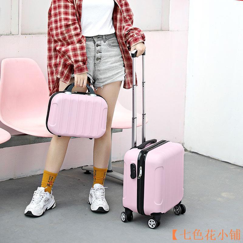 กระเป๋าเดินทางล้อลากขนาดเล็ก 18 นิ้ว 18 นิ้ว