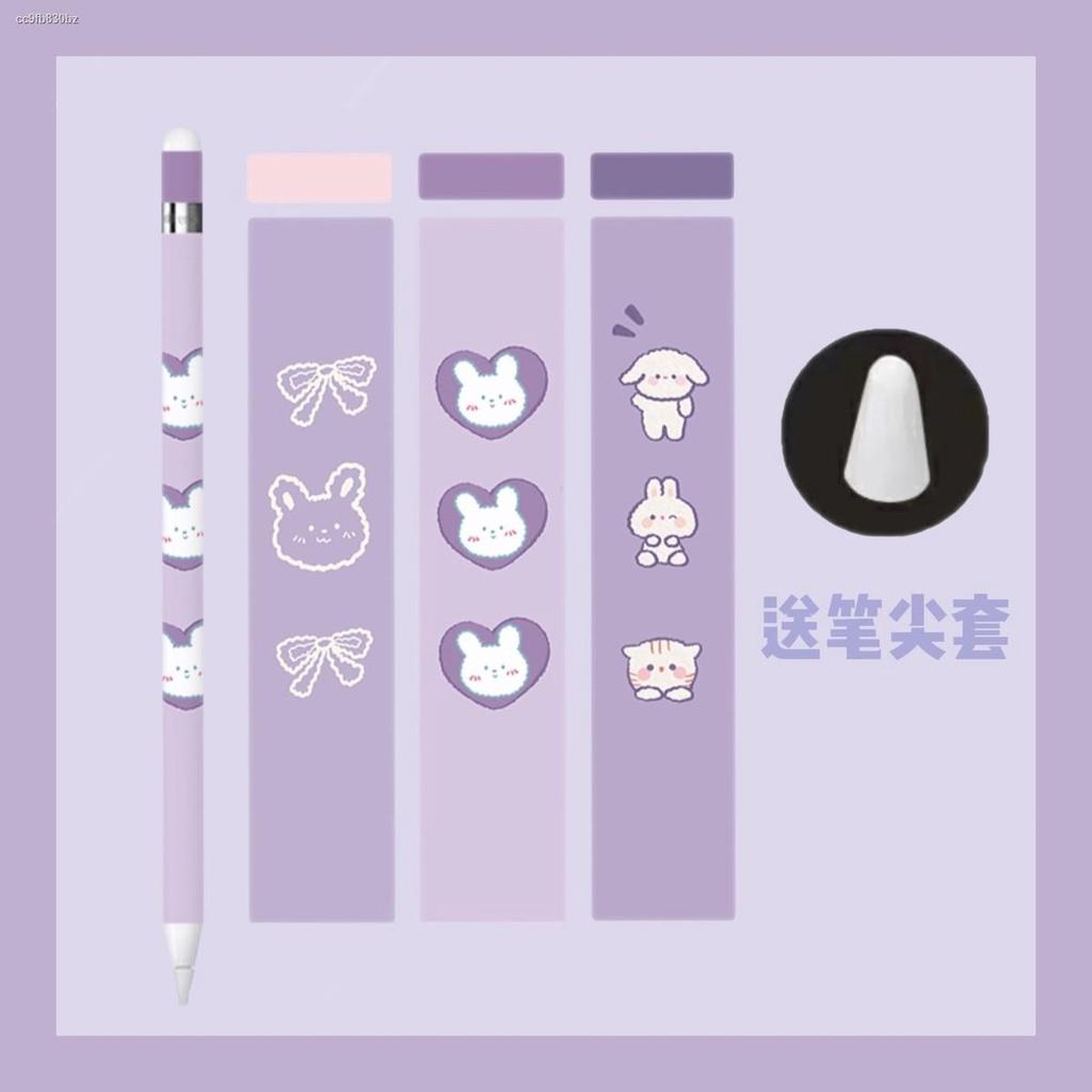 ปลอกปากกา applepencil 1สติ๊กเกอร์ applepencil 2◑❃ฝาครอบปากกาดินสอ รุ่นสติกเกอร์ ฝาครอบปลายปากกา ipad ปากกาสติกเกอร์ 1 ร