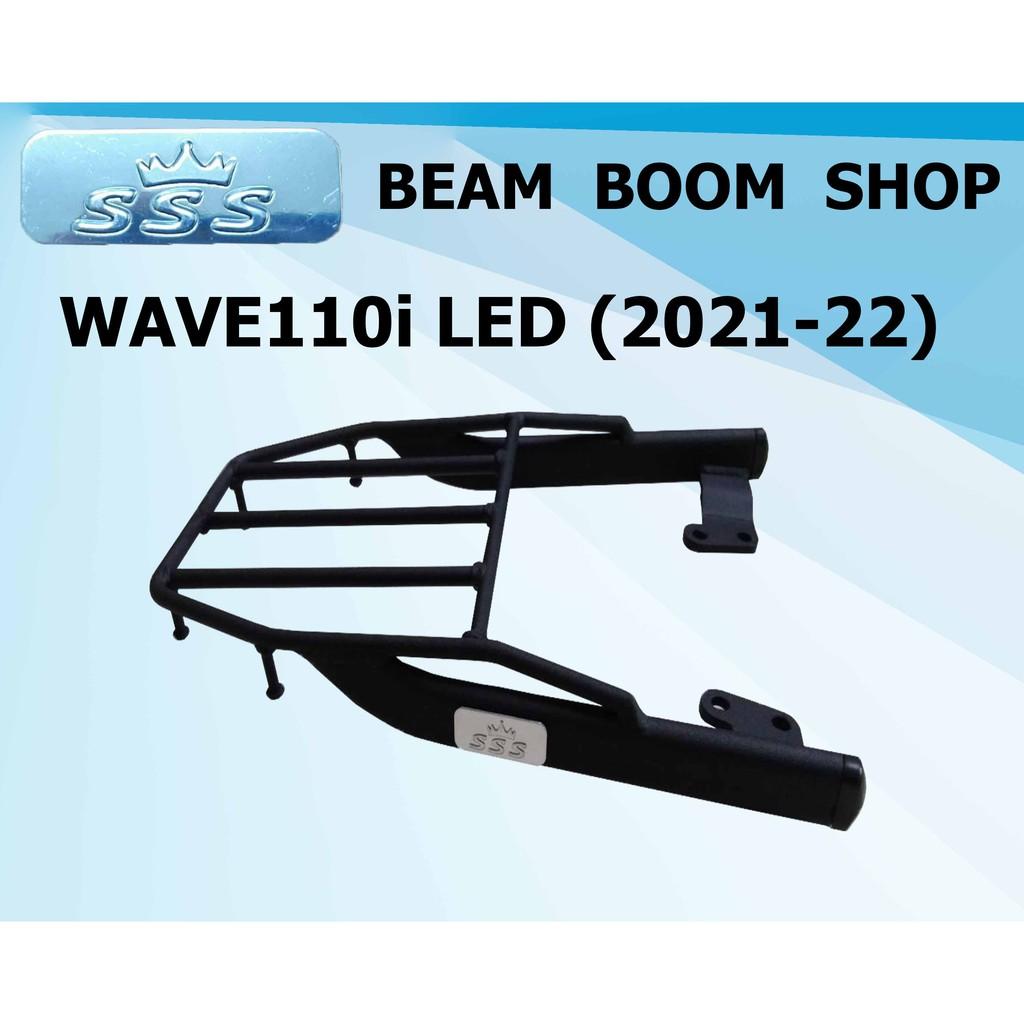 แร็คยึดกล่อง BRAND : SSS WAVE110I LED(2021-22)
