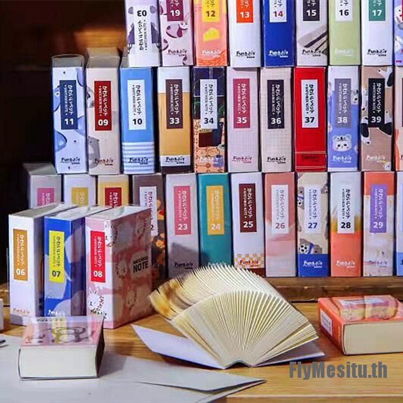 ༺๑FlyMesitu๑༻1/12 Dollhouse Miniature Mini Books Model Furniture Toy for Children Accessories