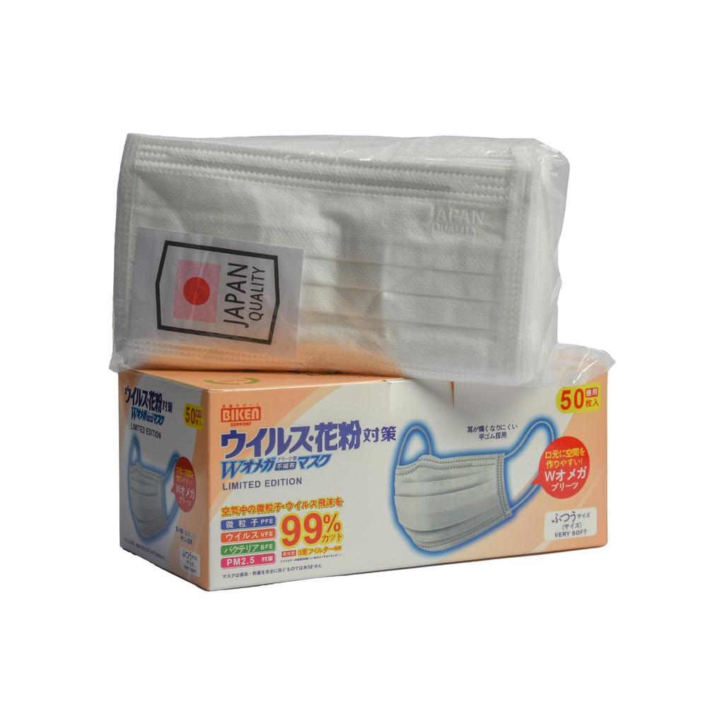 แมสญี่ปุ่น หน้ากากอนามัยญี่ปุ่น ยี่ห้อ Biken 50ชิ้น/กล่อง แท้