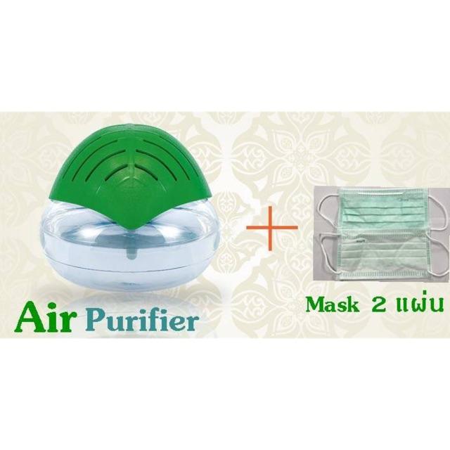 เครื่องฟอกอากาศใบไม้  Air Purifier +แถม หน้ากากอนามัย DURA 2 ชุด