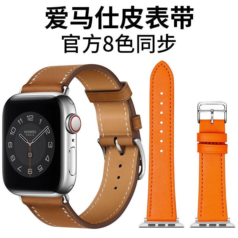 สายนาฬิกาข้อมือหนังสําหรับ Apple Watch Hermes Applewatch6 Se