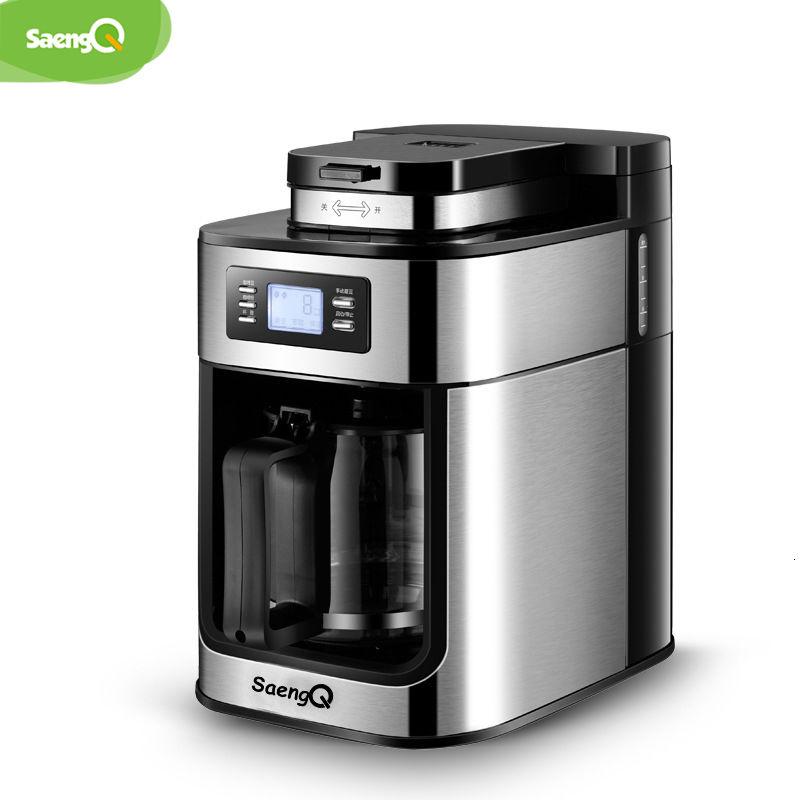 เครื่องชงกาแฟไฟฟ้าเครื่องชงกาแฟด่วนโฟมพลาสติกเครื่องชงกาแฟไฟฟ้าเครื่องครัวเครื่องทำกาแฟ 1200 มิลลิลิตร
