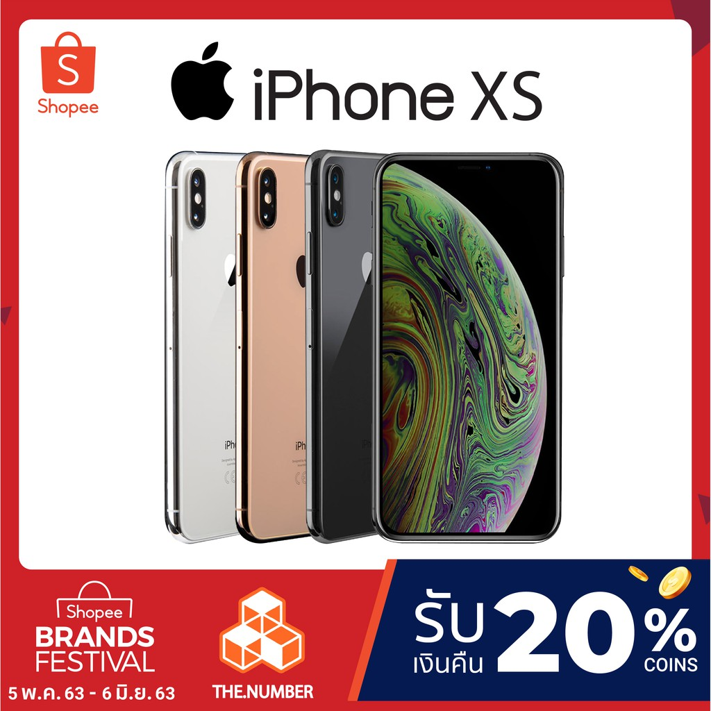 Apple iPhone X  64GB ประกันศูนย์ไทยมือถือ iPhone แท้100% มือสอง