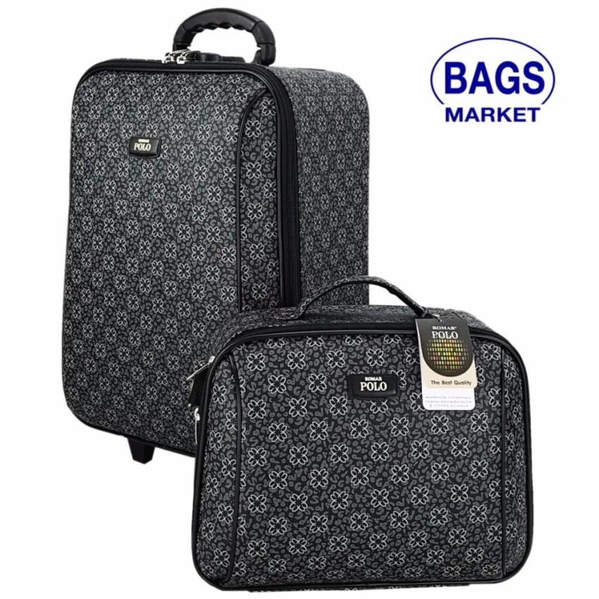 กระเป๋าเดินทางล้อลาก Luggage Romar Polo  20/14 นิ้ว เซ็ทคู่ รุ่น Code 373-3 Sakura (B กระเป๋าล้อลาก กระเป๋าเดินทางล้อลาก