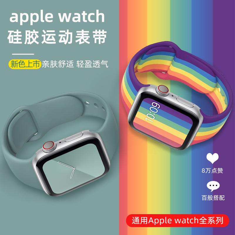 ≉Χบังคับสมาร์ทแอปเปิ้ลสายนาฬิกาซิลิโคนกีฬา applewatch ใหม่4/5/SE/6รุ่นสายรัดข้อมือ iwatch3/2รุ่นแทนที่ด้วยสองสีที่มีสีสั