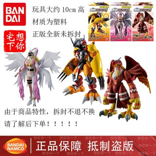 Review ♧[ขายด่วน] Bandai Palm Action SHODO Food and Play Digimon Fighting Tyrannosaurus Beast Celestial Garuda [โพสต์เมื่อ 29