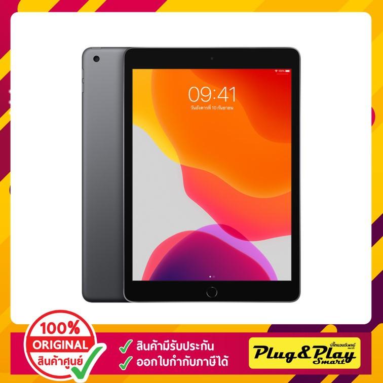 Apple iPad 10.2 Wi-Fi 128GB  Space Grey Gen7 ( MW772TH/A) :1Y