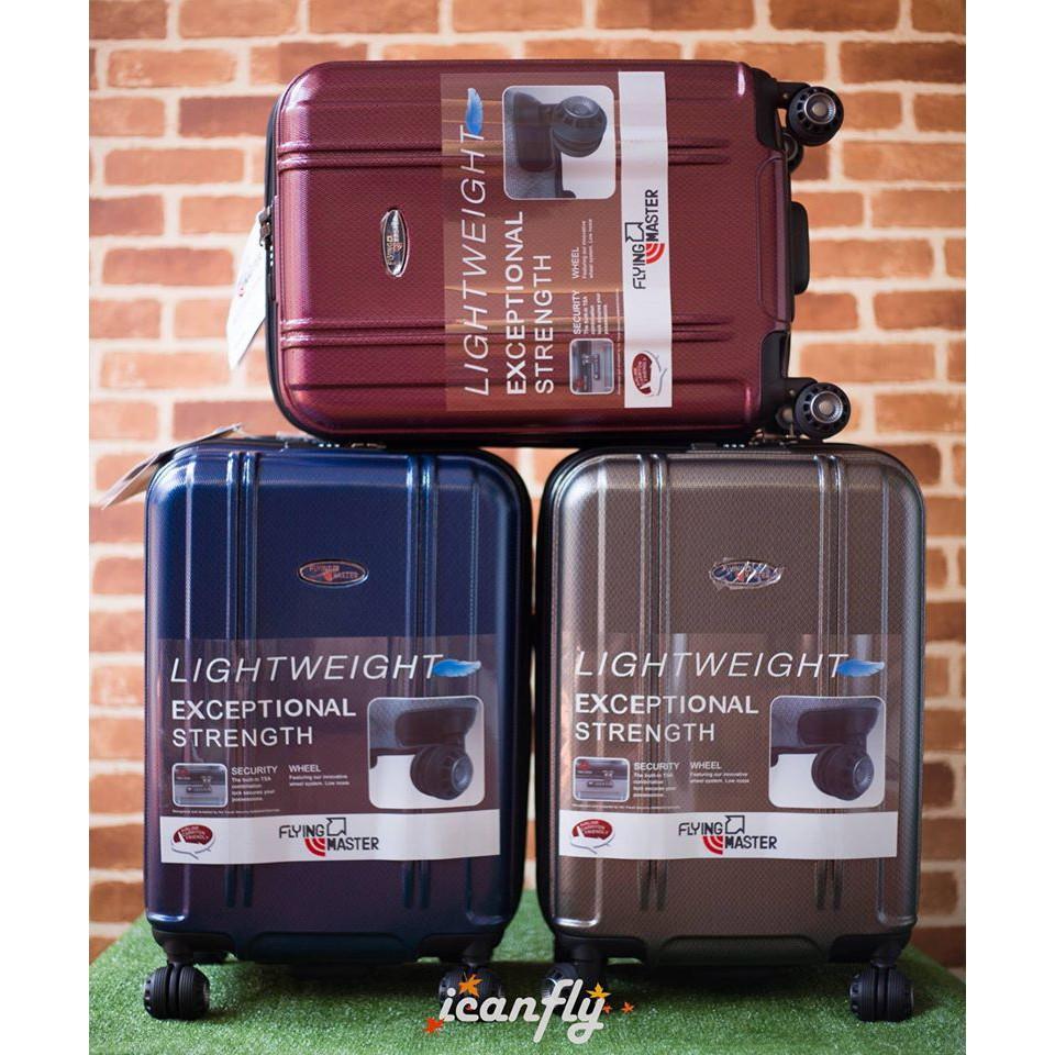กระเป๋าเดินทางFlying Master ขนาด 24 นิ้ว 3084กระเป๋าเดินทาง