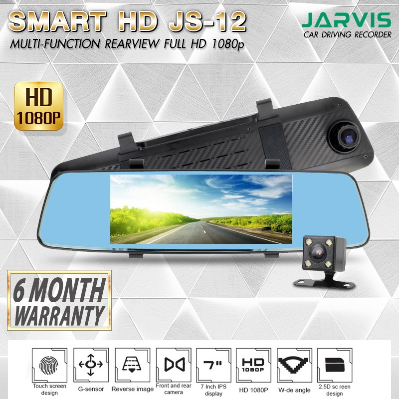 JARVIS JS-12 Car Recorder,Touch Screen 7