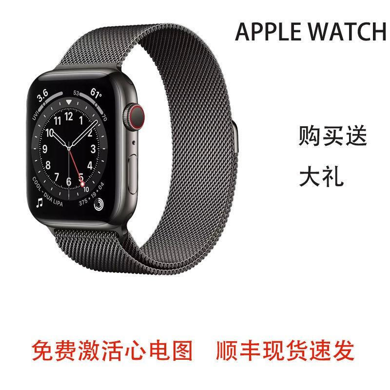 ▫❈♠Apple Watch Series 5 6 Apple Watch SE สมาร์ทโฟน GPS รุ่น National Bank Cellular ในสหรัฐอเมริกา