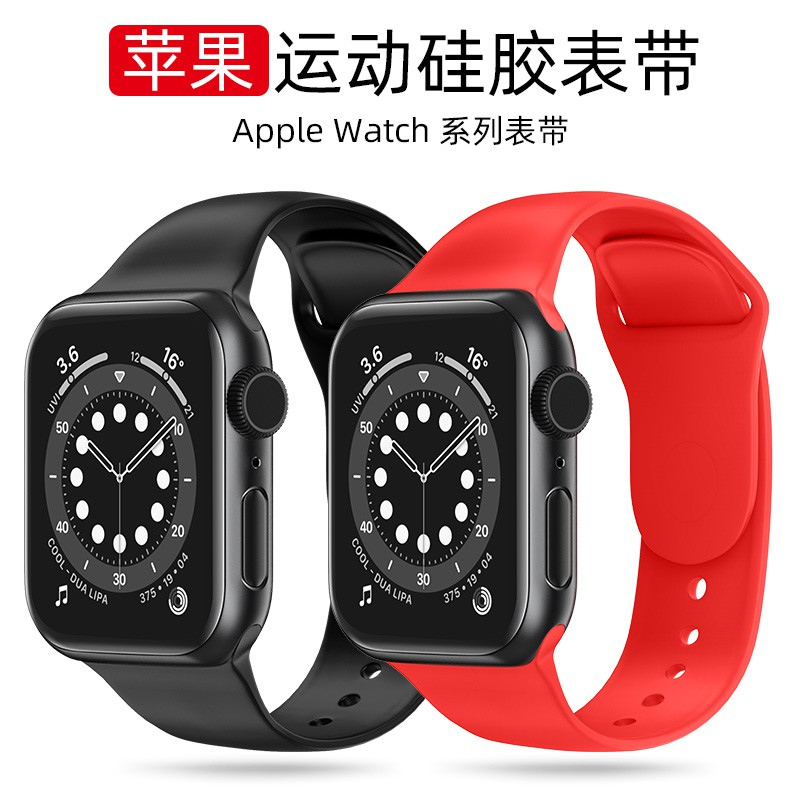 สายนาฬิกา€พร้อมส่ง€ Ruili iwatch strap Apple watch strap Applewatch 654  se generation 6SE watch strap 404