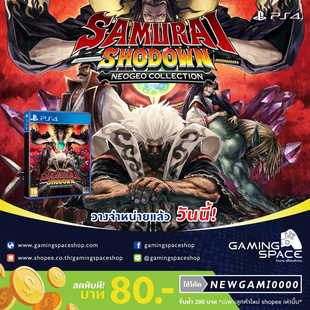 PS4 :  SAMURAI SHODOWN NEOGEO COLLECTION (Z3/ASIA) แถม ARTBOOK จำนวนจำกัด