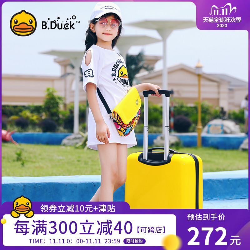 ヶメ กระเป๋าเดินทางล้อลาก กระเป๋าเดินทางล้อลากใบเล็กBduckเป็ดสีเหลืองขนาดเล็ก18นิ้วล้อสากลกรณีรถเข็นสาวบุคลิกภาพกระเป๋าเดิ