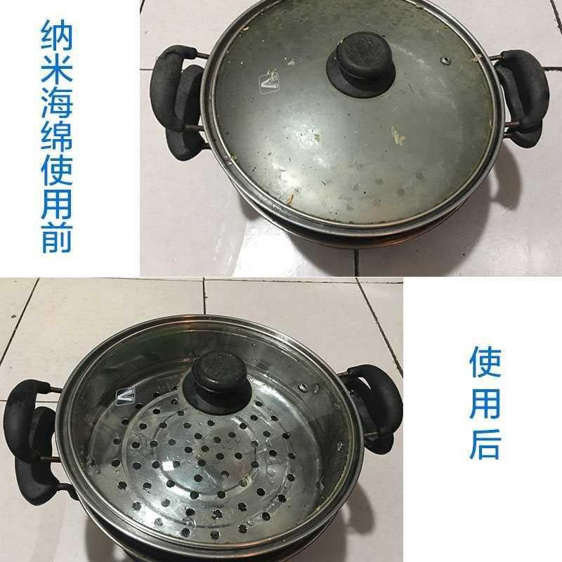 ほღฟองน้ำล้างจานฟองน้ำล้างรถน้ำยาล้างจานรองเท้าสีขาวโฟมเช็ดรองเท้าผ้าฝ้ายนาโนฟองน้ำเมจิกเช็ด