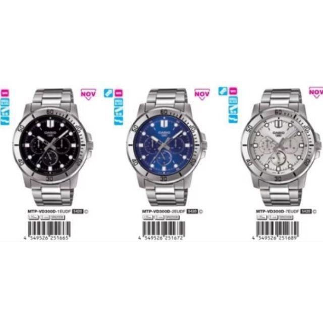 จัดส่งฟรีCasio แท้ 💯% รุ่น MTP-VD300D นาฬิกาผู้ชาย สายสแตนเลส