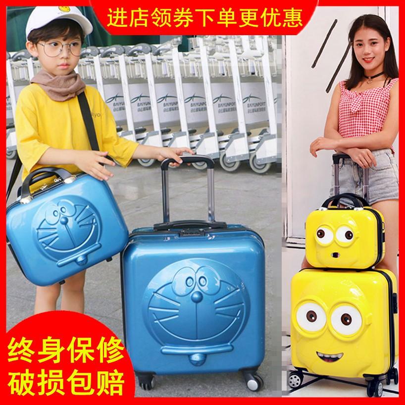 รถเข็นเด็กกระเป๋าเดินทางเด็ก 20 นิ้วประถมกระเป๋าเดินทางสาวโรงเรียนรหัสผ่านกระเป๋าเดินทางกระเป๋าเดินทางเด็ก