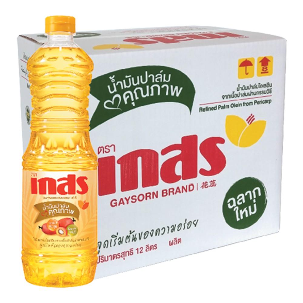 น้ำมันพืชเกสร น้ำมันปาล์ม ขนาด 1ลิตร/ขวด ลังละ12ขวด ตราเกสร Palm Oil