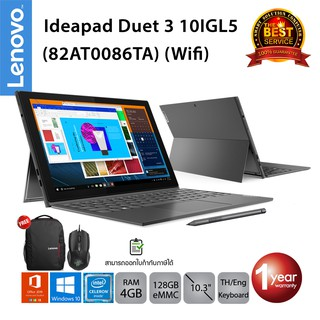 [ลด 159.- โค้ด SMARMY159]Lenovo Ideapad Duet 3 10IGL5 (Wifi) (82AT0086TA) Celeron N4020/4GB/128GB EMMC/10.3/Win10+Office