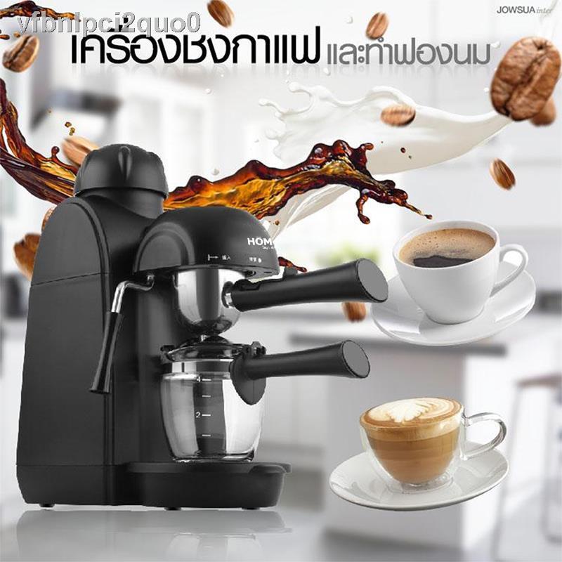 🔥รุ่นขายดี🔥ขายเฉพาะจุด🔥▨☜◘HOMU เครื่องชงกาแฟสดพร้อมทำฟองนมในเครื่องเดียว The Coffee Maker- สีดำ