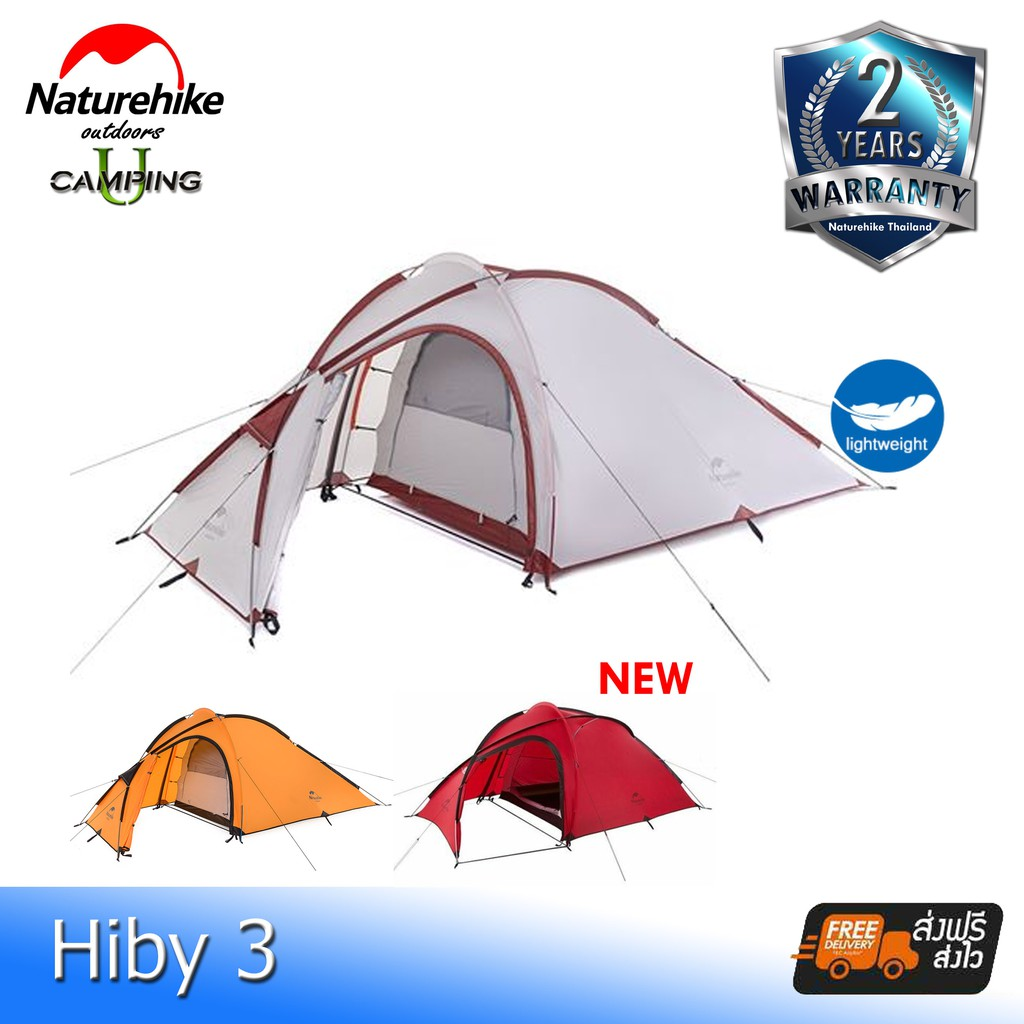 Naturehike Hiby 2-3 Person Camping Tent With One-Bedroom (รับประกันของแท้ศูนย์ไทย)
