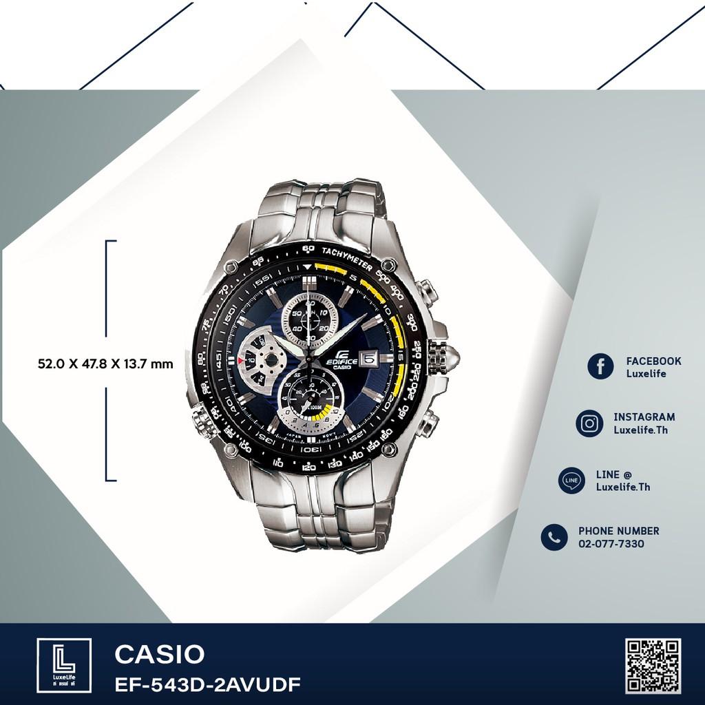 นาฬิกาข้อมือ Casio รุ่น EF-543D-2AVUDF Edifice -Chronograph นาฬิกาข้อมือผู้ชาย สีเงิน สายสแตนเลส (ประกันศูนย์CMG1ปี)
