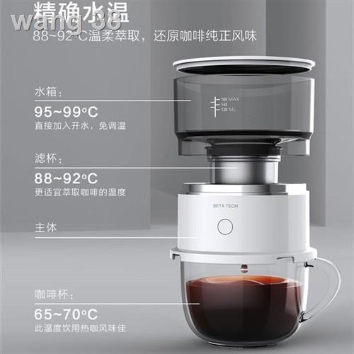 ✚❀เครื่องทำกาแฟ Hand-made mini แบบพกพากาแฟหยดอัตโนมัติหม้อกรองกลางแจ้งแบบพกพาแชร์หม้อเครื่องชงกาแฟ