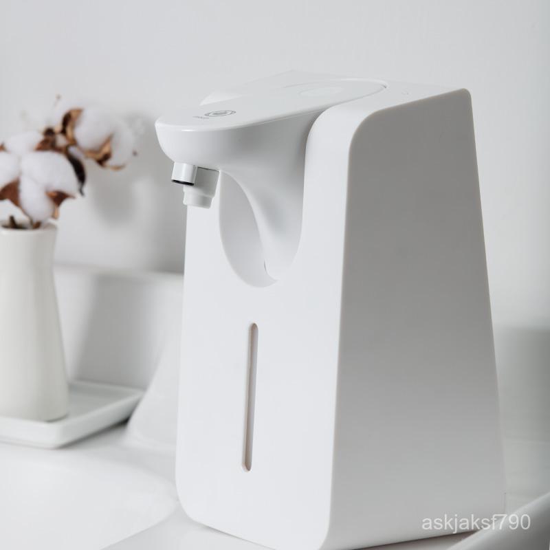 ที่กดน้ำยาล้างจาน★Lebathเลอฟองอัตโนมัติเครื่องซักผ้าด้วยมือเครื่องซักผ้าเซ็นเซอร์สมาร์ทโฟม洗手液机ติดผนังสเปรย์ฆ่าเชื้อตู้ทำ