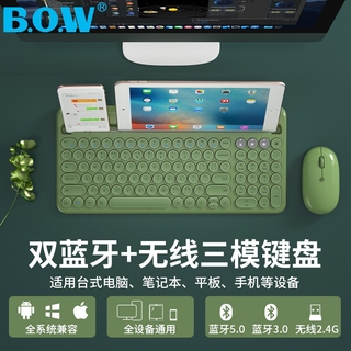 Review BOWHangshi Bluetooth Dual-Mode Rechargeableipad2020Wireless Keyboard Mobile Phone Apple Tablet Notebook Desktop Computer