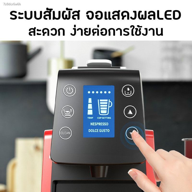 ☋✺เครื่องชงกาแฟสด หน้าจอสัมผัส 1.5ลิตร 1400W 20Bar เครื่องชงกาแฟอัตโนมัติ เครื่องชงEspresso เครื่องทำกาแฟ อุปกรณ์ร้านกา