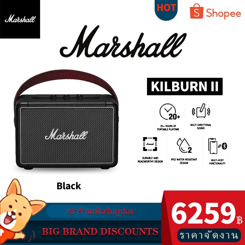 (ประกัน 1ปี)ลำโพง Marshall Kilburn II portable speakers ไร้สาย ลําโพงบลูทูธ(Rock,ซับวูฟเฟอร์)Bluetooth 5.0 เครื่อง Black
