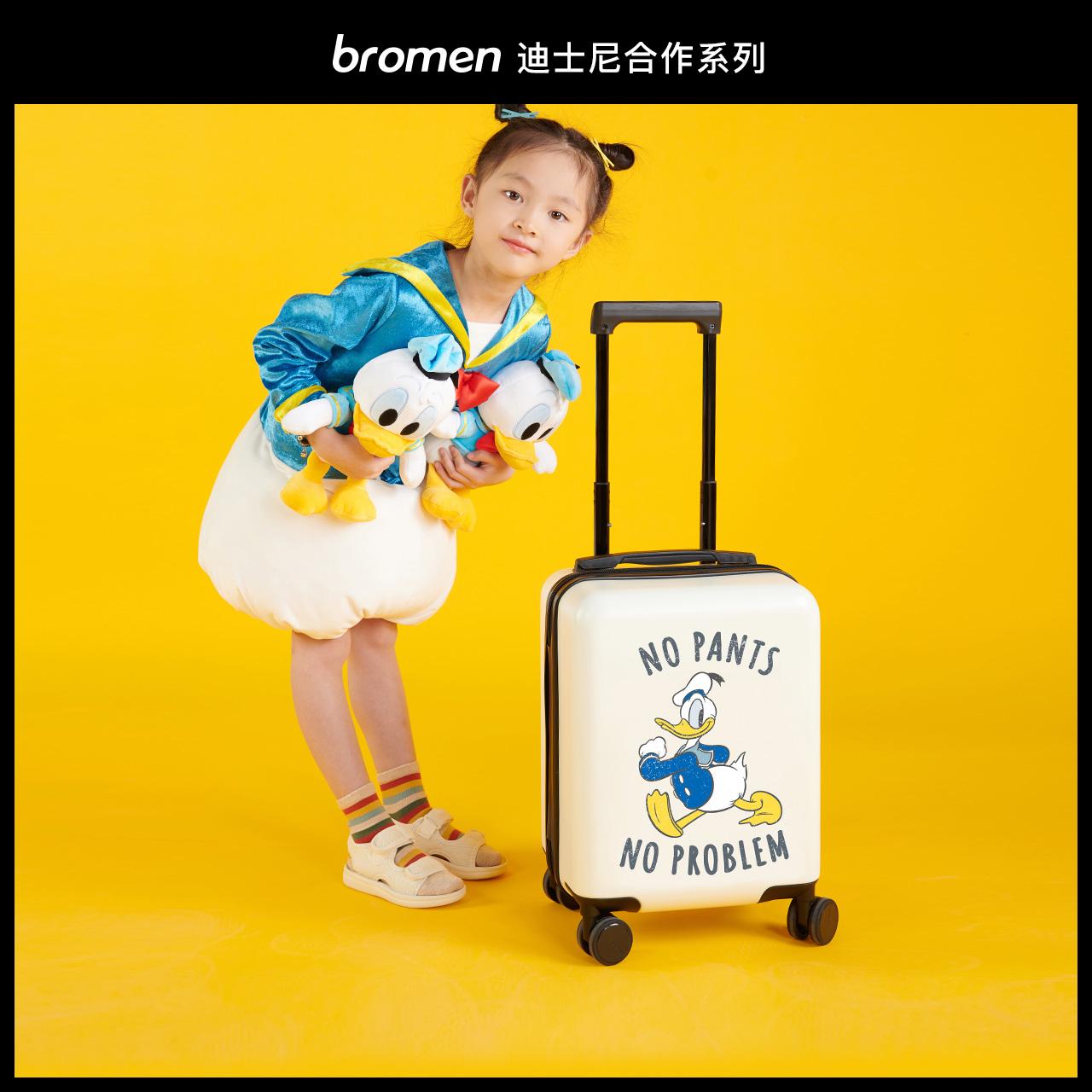 ▣ゥ กระเป๋าเดินทางล้อลาก กระเป๋าเดินทางล้อลากใบเล็กไม่Lai Mei Disneyความร่วมมือกระเป๋าผู้หญิงโดนัลด์ดั๊กกรณีรถเข็นเด็กนัก