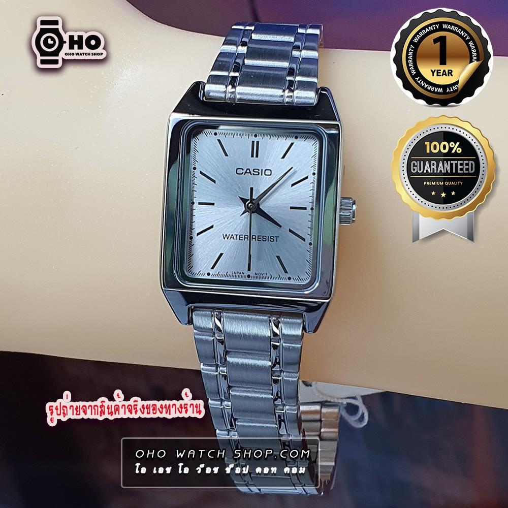 applewatch series 6❈☬◈นาฬิกาผู้หญิงCasio รุ่น LTP-V007D, LTP-V007SG, LTP-V007G,LTP-V007D-4E,LTP-V007G-9E,LTP-V007SG-9E ข