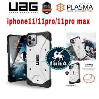 Review UAG iPhone 11 /11Pro /11 pro max/x/xs/xr/xs max UAG Pathfinder Series Case