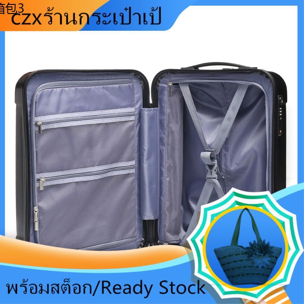 กระเป๋าเดินทางใบเล็ก กระเป๋าเดินทางล้อลาก กระเป๋าเดินทางล้อลาก กระเป๋าเดินทาง กระเป๋าเดินทางแบบถือ20 26 30นิ้ว กระเป๋าแฟ