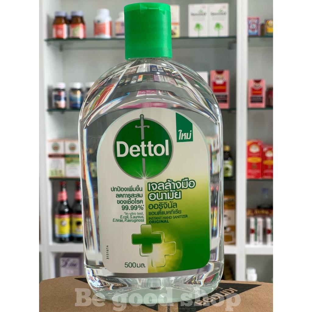 เจลล้างมือ เดทตอล ขวดใหญ่ Dettol Hand sanitizer 500ml gel อาบน้ำ ความงามและของใช้ส่วนตัว