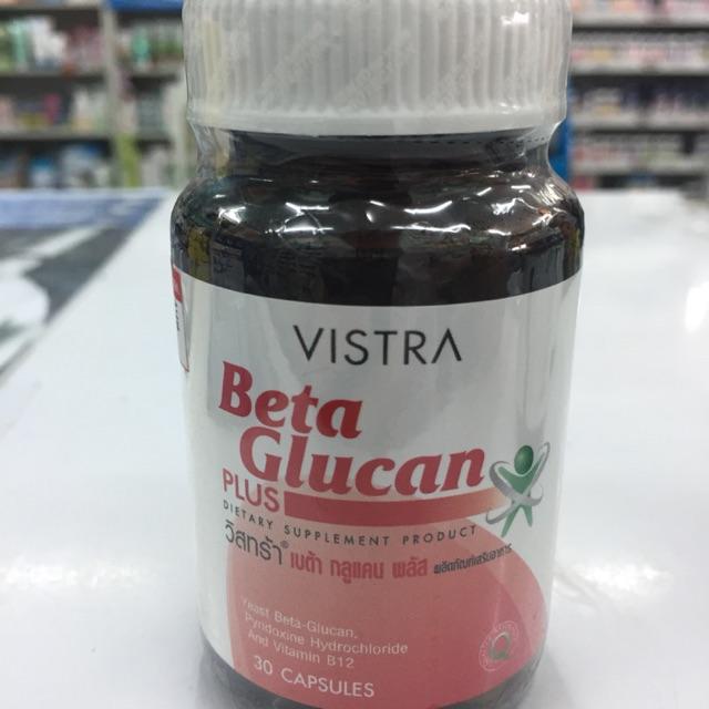 Vistra Beta Glucan 30 แคปซูป # 1 กระปุก ต้านหวัด ภูมิแพ้ เสริมภูมิคุ้มกัน ป้องกันมะเร็ง