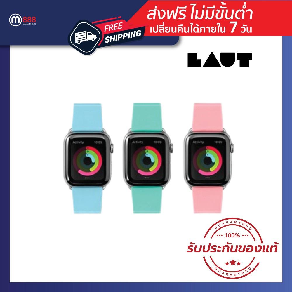 ↂ✤LAUT สาย applewatch Series 1/2/3/4/5 size 38-40/42-44mm สีพาสเทล แอปเปิ้ลวอช สายนาฬิกา