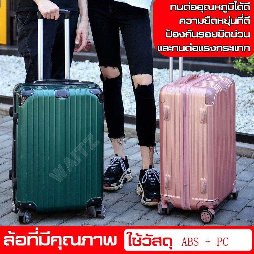 กระเป๋าล้อลาก กระเป๋าเดินทางล้อลาก 20/24 นิ้ว กระเป๋าเดินทางล้อลาก กระเป๋า  กระเป๋าเดินทางขนาด24นิ้ว  ตัวกระเป๋ากันน้ำ