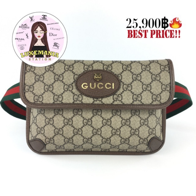 : New!! Gucci Supreme Belt Bag