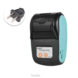58mm Receipt Rechargeable Bluetooth IOS Android Wireless Thermal Printer