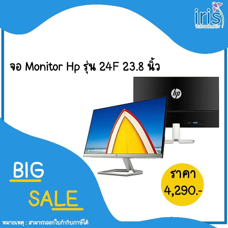 จอคอมพิวเตอร์ MONITOR HP 24F 23.8 นิ้ว