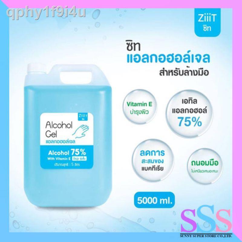 ✙❀เจลล้างมือ แอลกอฮอล์เจล 5000ml. แอลกอฮอล์เข้มข้น75%  v/v เจลล้างมือ แห้งไวกลิ่นหอมรับประกันแท้100 จากโรงงาน