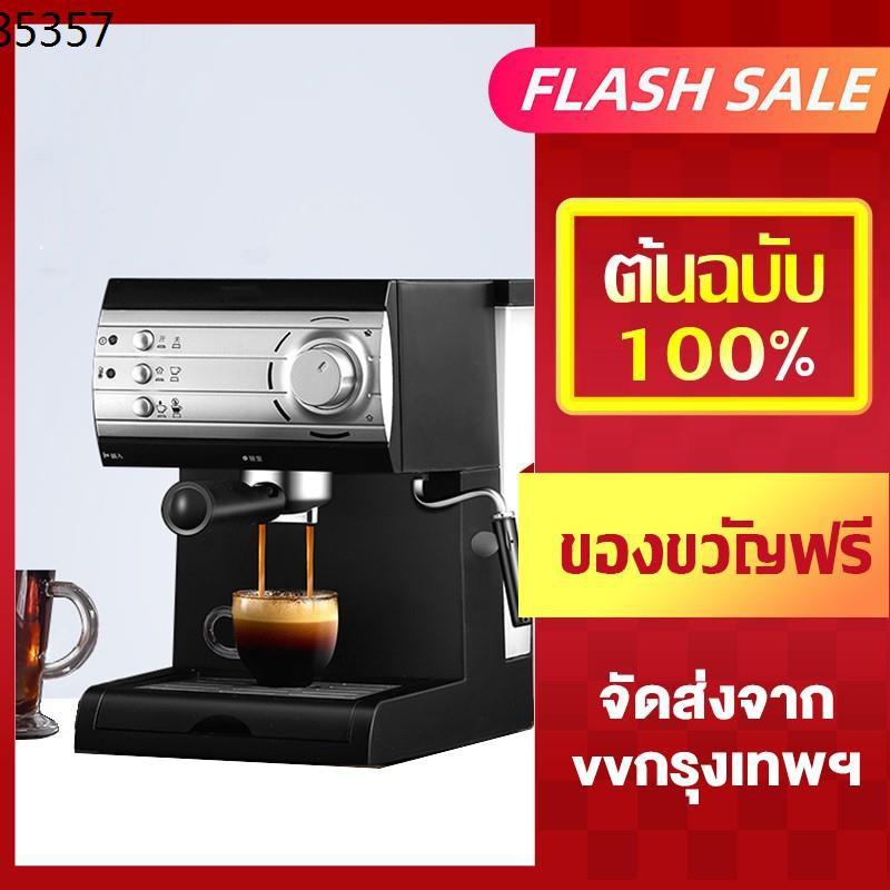 moka pot ☞Donlim / KCB DL-KF6001 เครื่องชงกาแฟ เครื่องชงกาแฟเอสเพรสโซ เครื่องทำกาแฟขนาดเล็ก เครื่องทำกาแฟกึ่งอัตโนมติ co