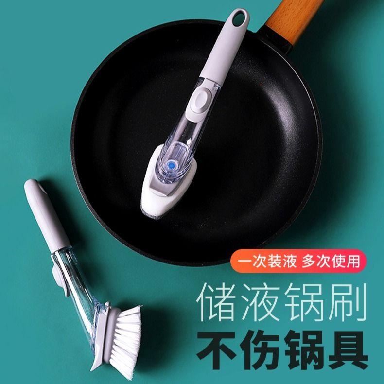 ล้างจานและหม้อล้างครัวอเนกประสงค์ไม่ทำลายด้ามยาวฟองน้ำอัตโนมัติของเหลวเพิ่มแปรงทำความสะอาด