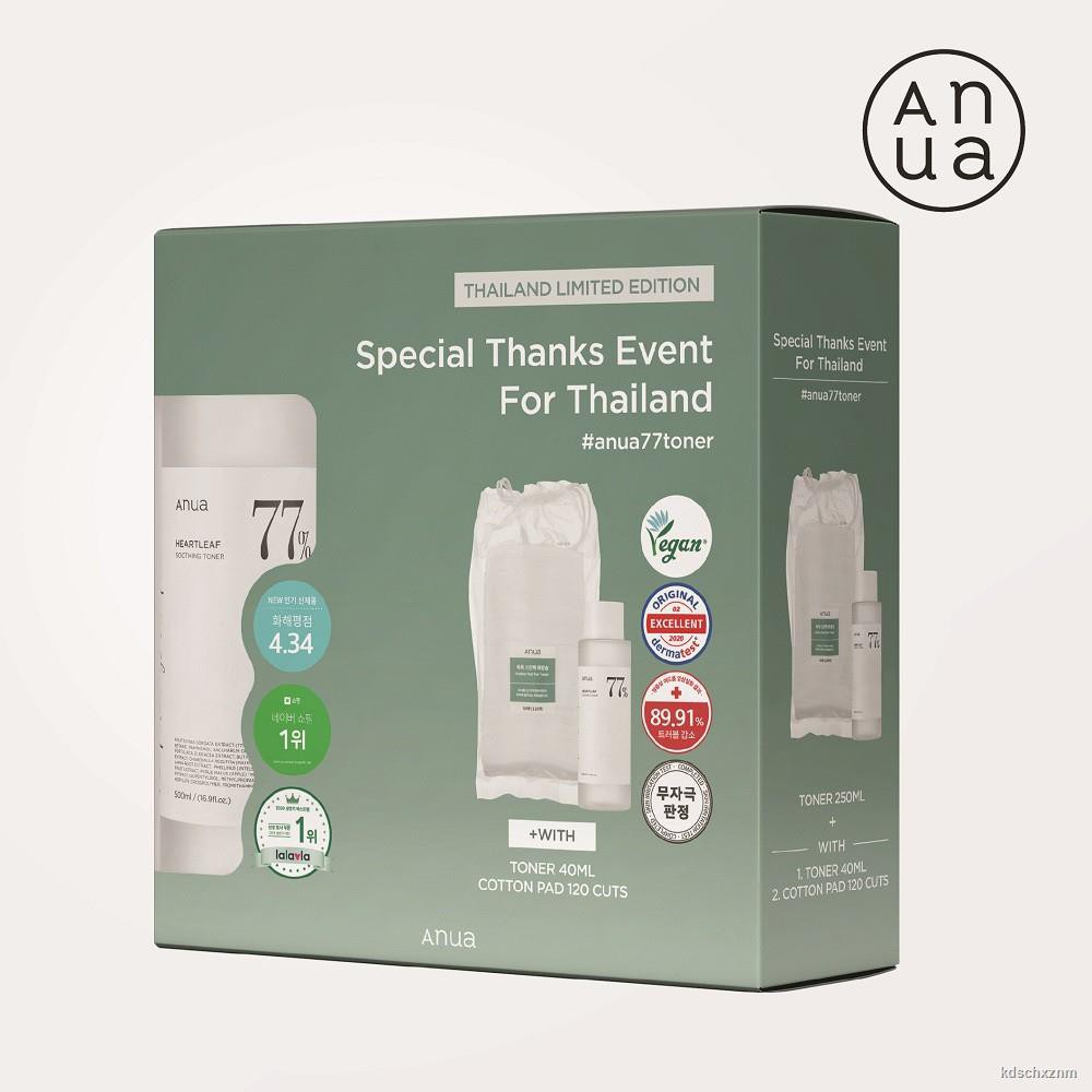 ❧○ANUA : HEARTLEAF 77% SOOTHING TONER X SPECIAL EDITION FOR THAILAND